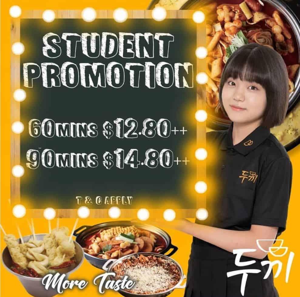Dookki Student Price