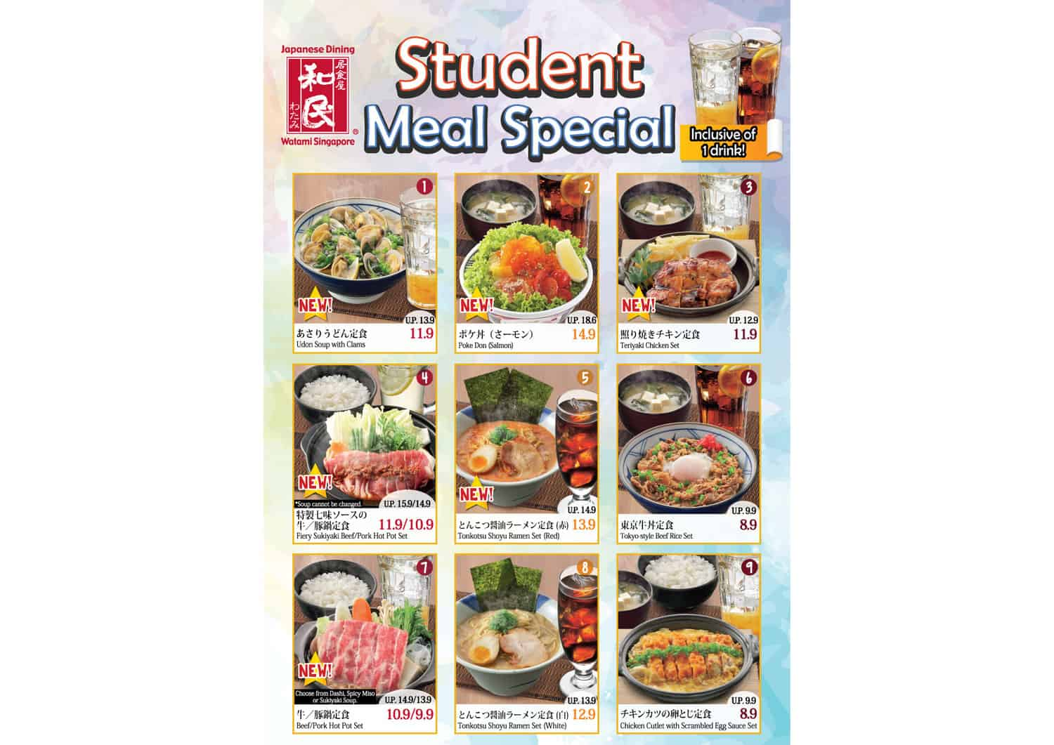 Watami Student Meal Special