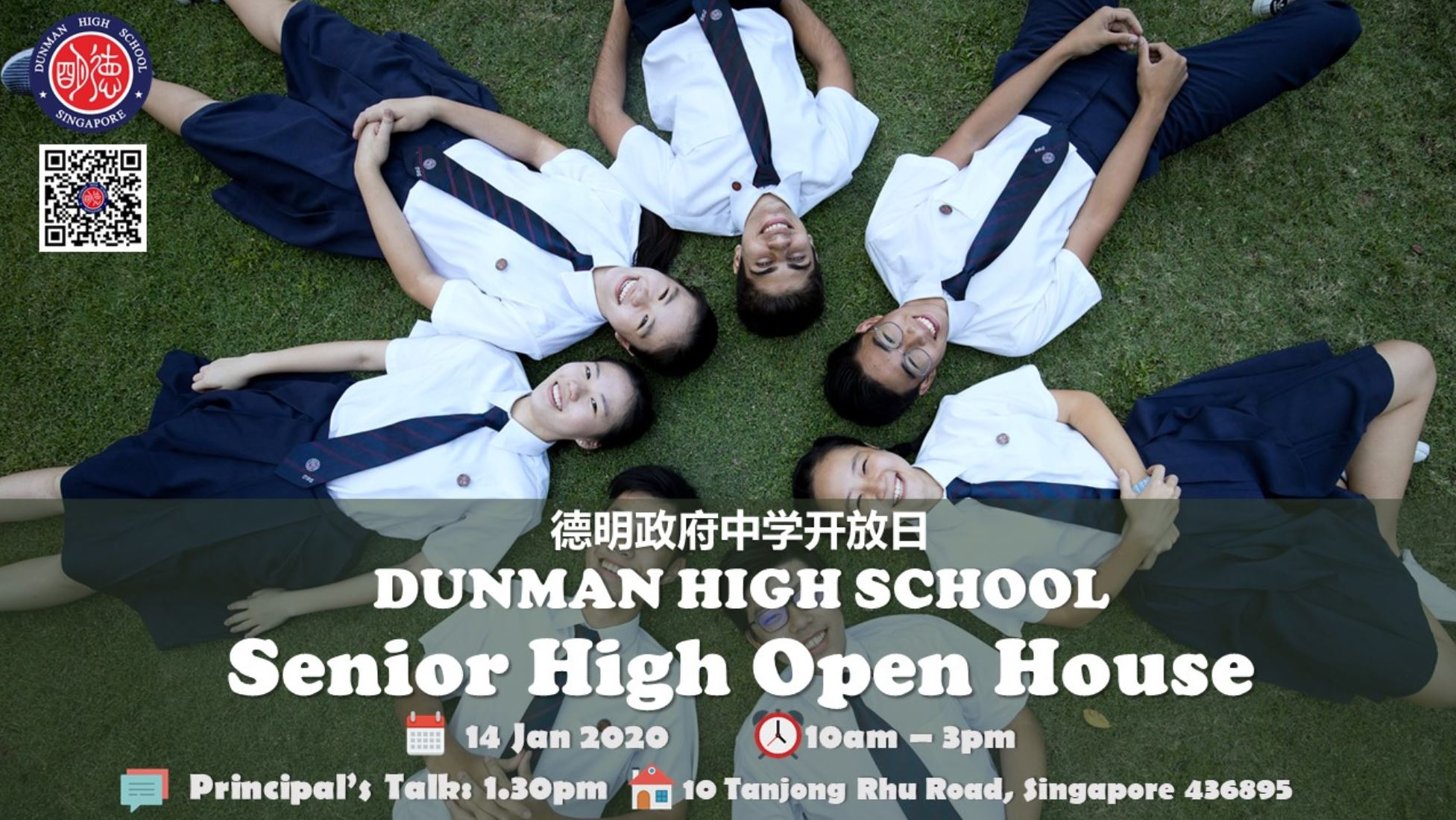 DHS Open House