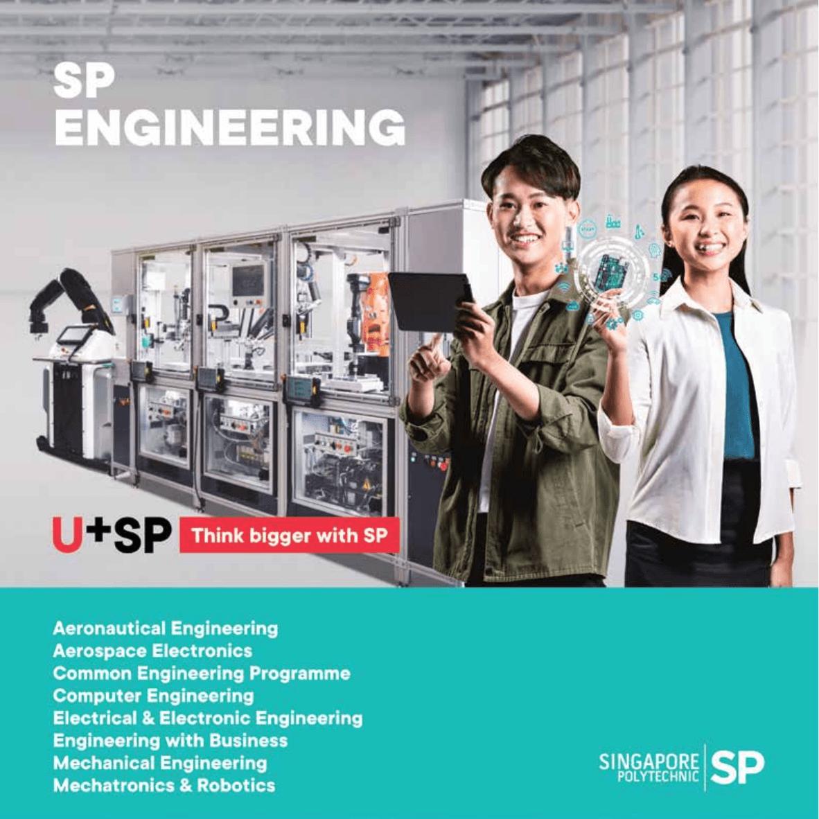Engineering 2020 1