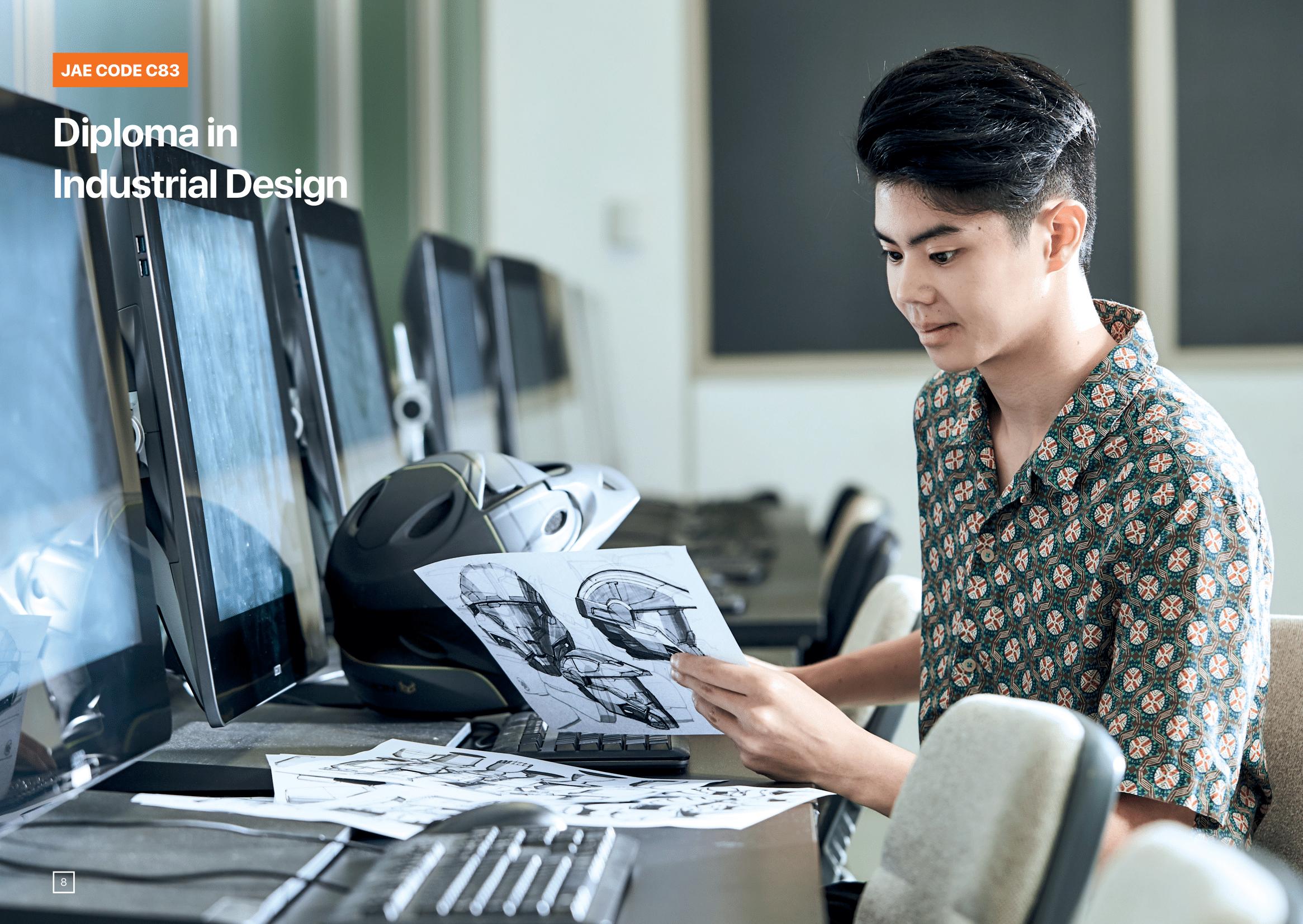 School of Design 2020-06