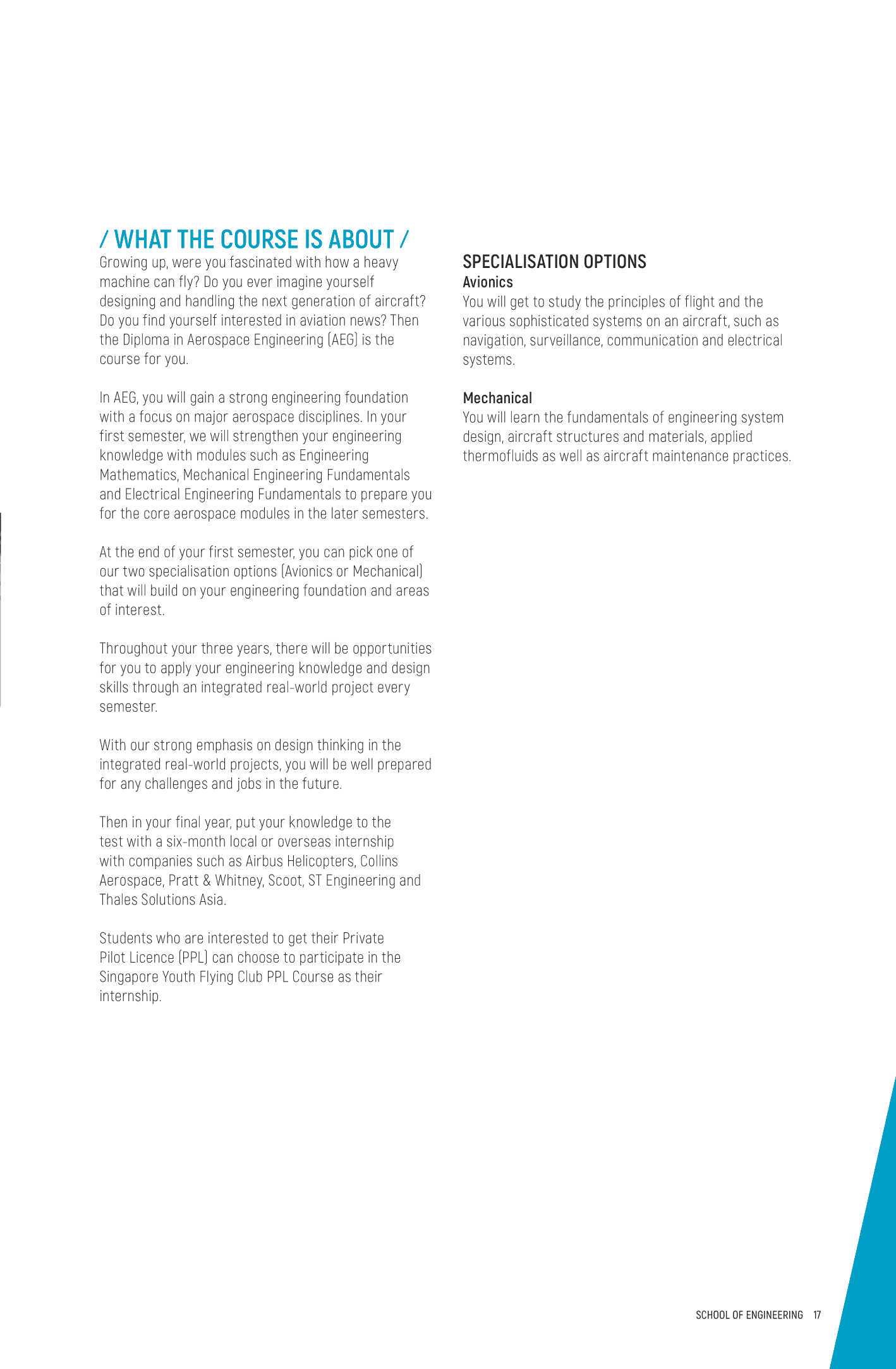 School of Engineering 2020-12