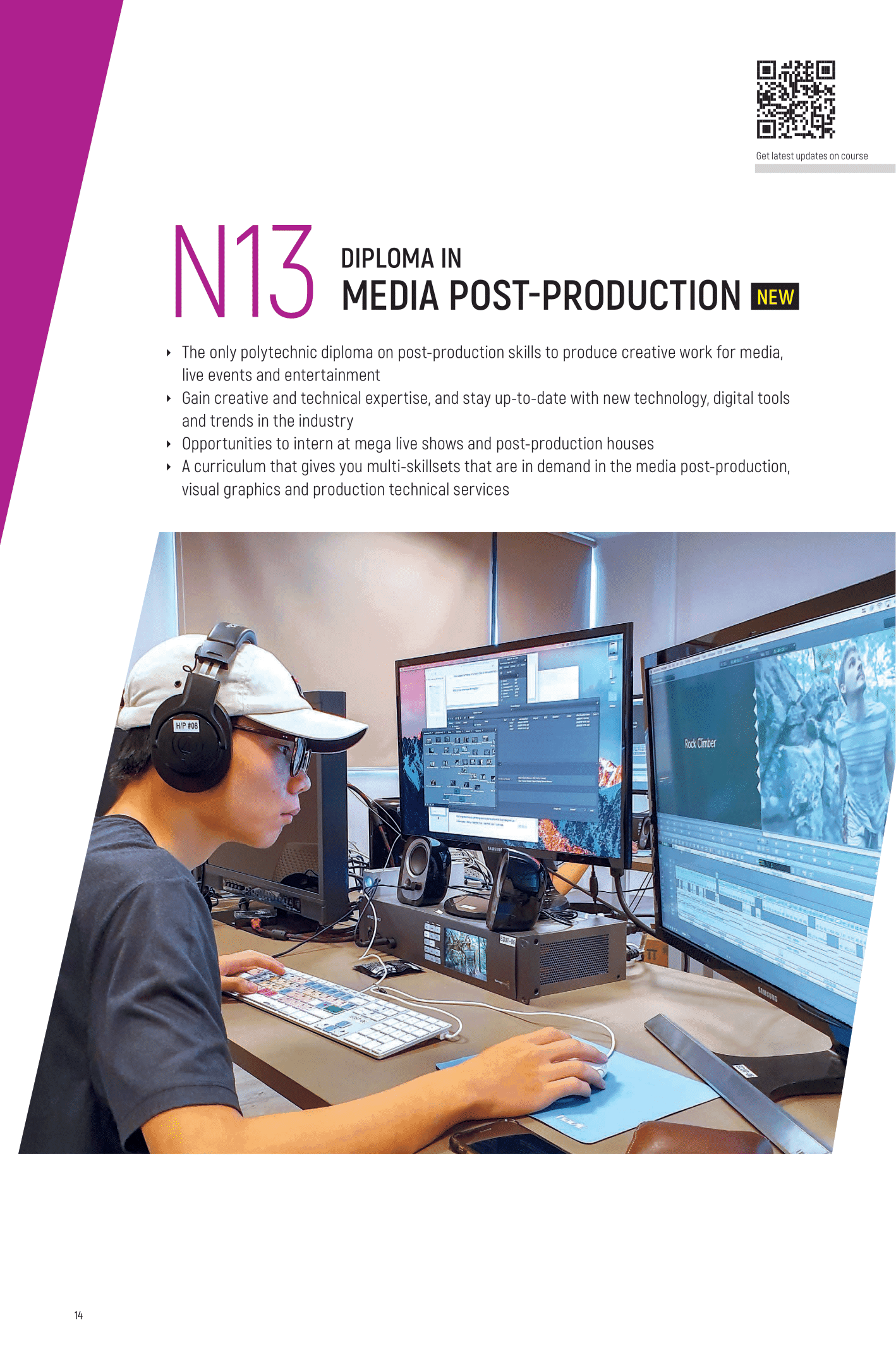 School of Film and Media Studies 2020-16School of Film and Media Studies 2020-16