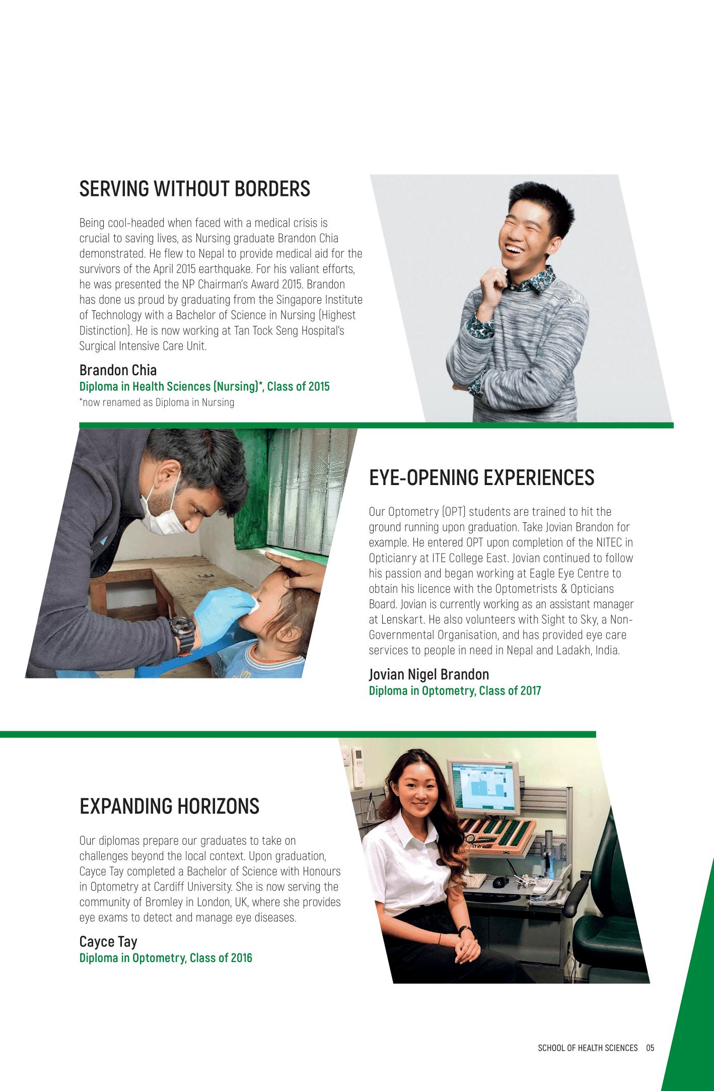 School of Health Sciences 2020-07