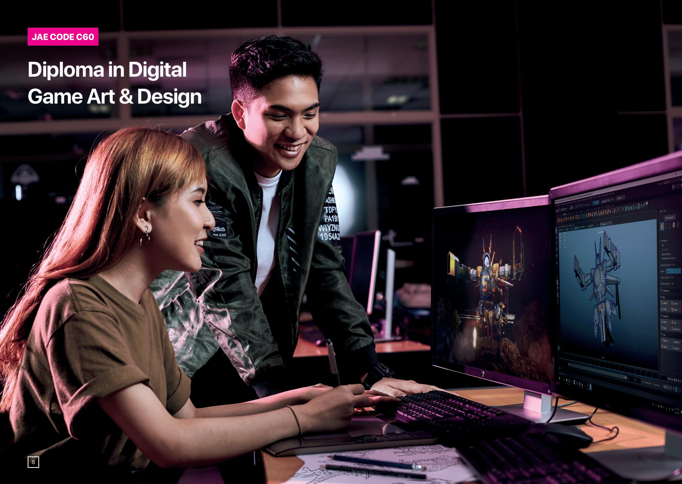 School of Interactive and Digitial Media 2020-06