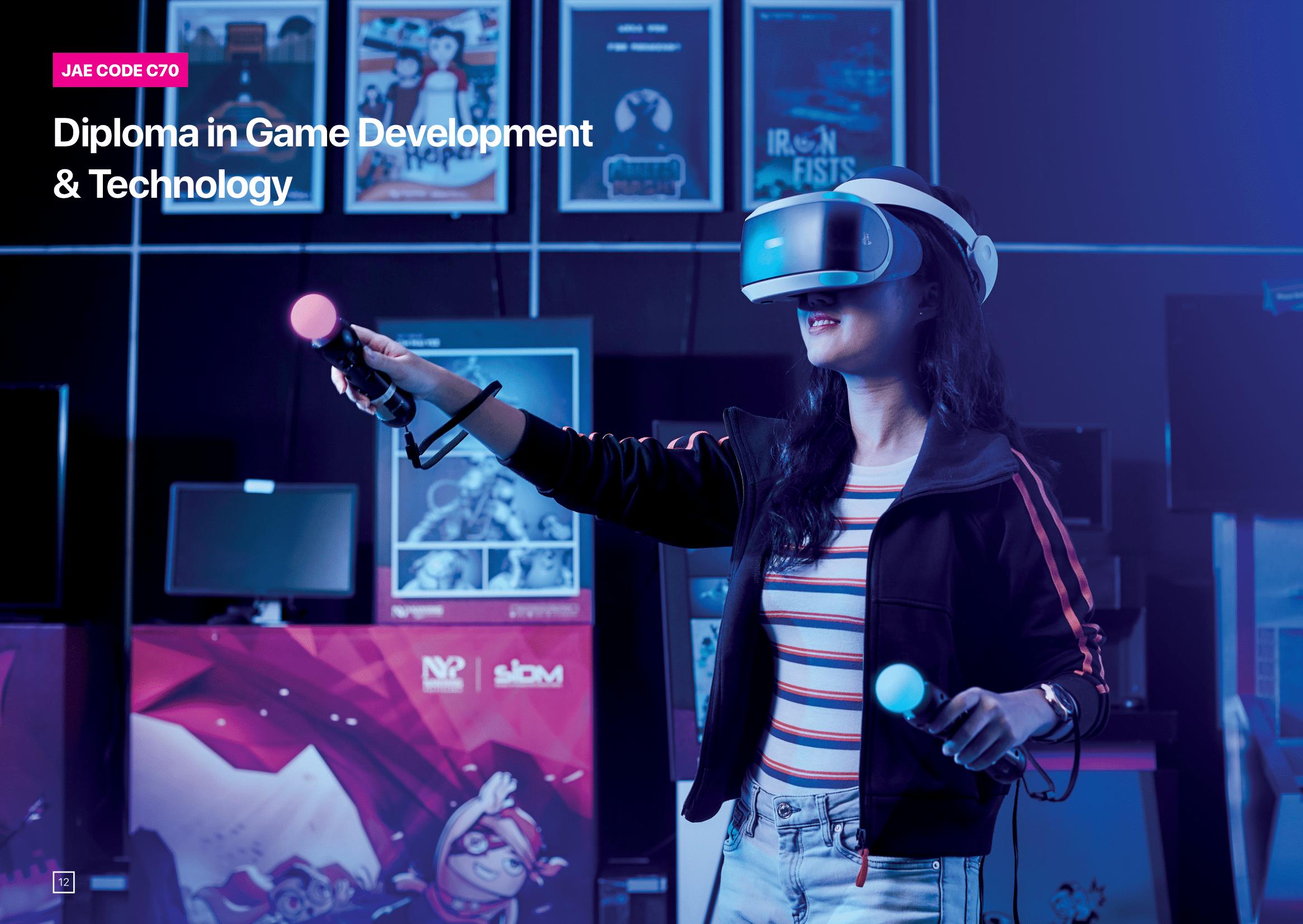 School of Interactive and Digital Media 2020-08