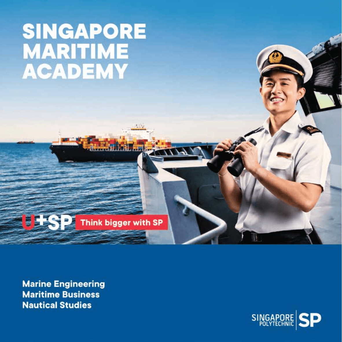 Singapore Maritime Academy 2020 1